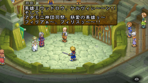Tales of Destiny II - 06266