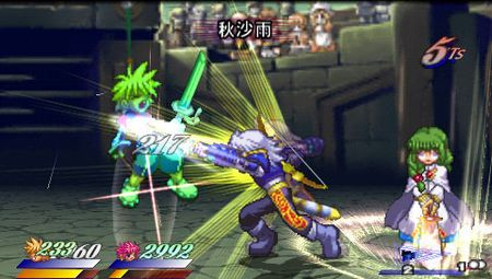 Tales of Destiny II - 06267