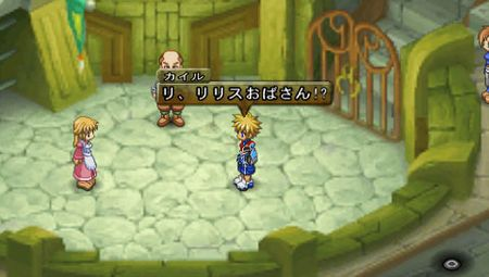 Tales of Destiny II - 06268
