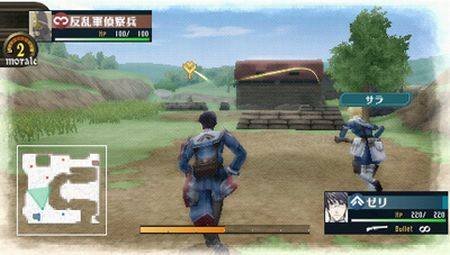 Valkyria Chronicles 2 - 12139