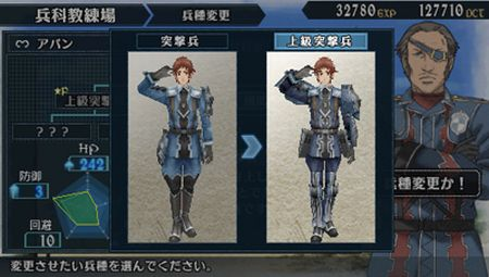 Valkyria Chronicles 2 - 12143