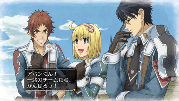 Valkyria Chronicles 2 - 12145