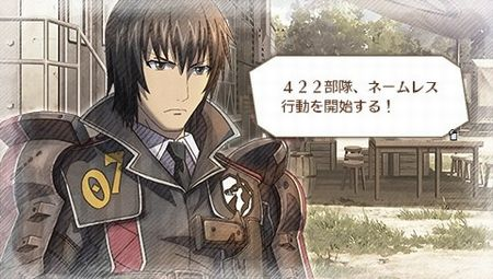 Valkyria Chronicles 3 - 12396