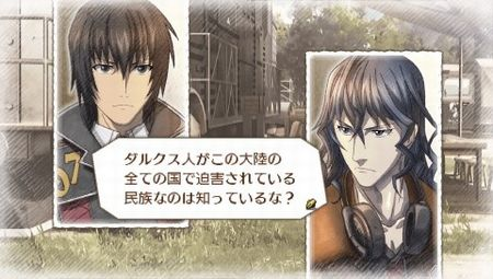 Valkyria Chronicles 3 - 12402