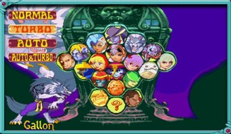Darkstalkers Chronicle: The Chaos Tower - 01478