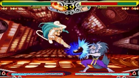 Darkstalkers Chronicle: The Chaos Tower - 01479
