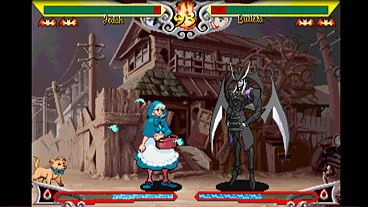 Darkstalkers Chronicle: The Chaos Tower - 01484