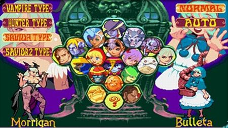 Darkstalkers Chronicle: The Chaos Tower - 01486