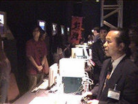 Playstation 2 Conference Photos - 06952