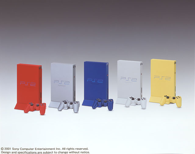Playstation 2 Hardware Photos - 31265