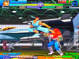 Street Fighter Alpha 3 - 08120