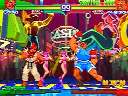 Street Fighter Alpha 3 - 08121