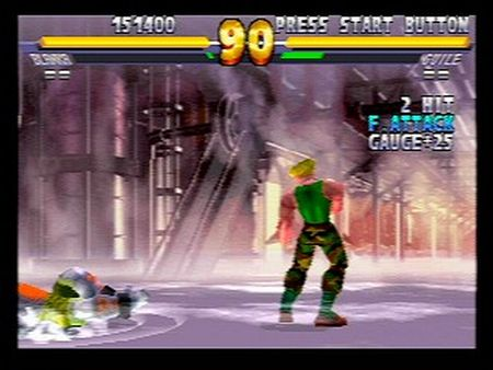 Street Fighter EX 2 Plus - 09070