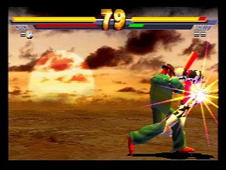 Street Fighter EX 2 Plus - 09082