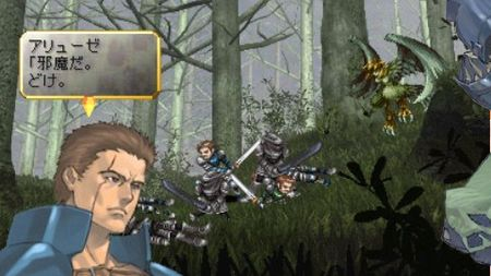 Valkyrie Profile: Lenneth - 04588