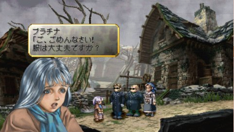 Valkyrie Profile: Lenneth - 04582
