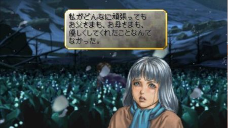Valkyrie Profile: Lenneth - 04583