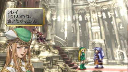 Valkyrie Profile: Lenneth - 04587