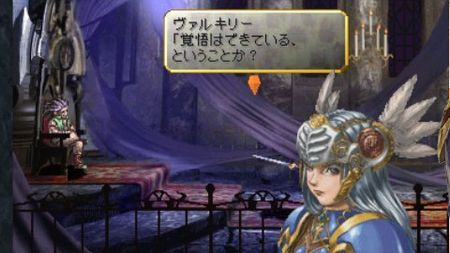 Valkyrie Profile: Lenneth - 04579