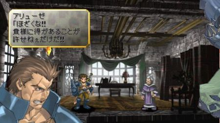 Valkyrie Profile: Lenneth - 04590