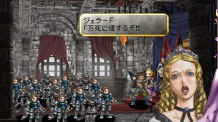 Valkyrie Profile: Lenneth - 04591