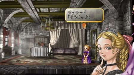 Valkyrie Profile: Lenneth - 04592