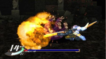 Valkyrie Profile: Lenneth - 04595