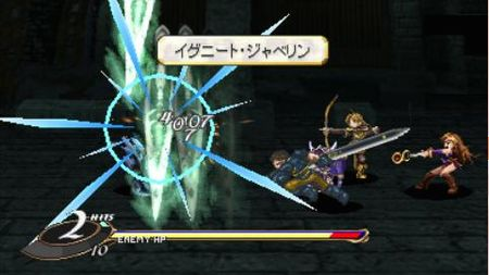Valkyrie Profile: Lenneth - 04596