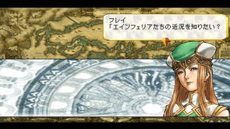 Valkyrie Profile: Lenneth - 04612