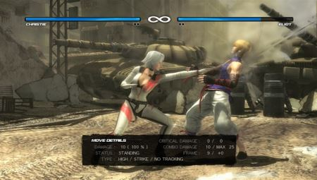 Dead or Alive 5 Plus - 00719