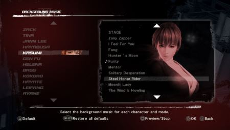 Dead or Alive 5 Plus - 00721