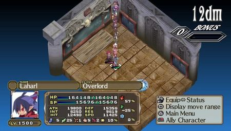 Disgaea 3: Absence of Detention - 00358
