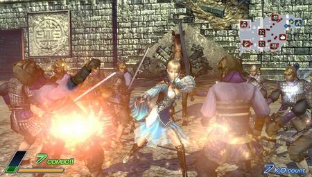 Dynasty Warriors Next - 00096