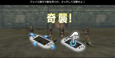 Dynasty Warriors Next - 00092