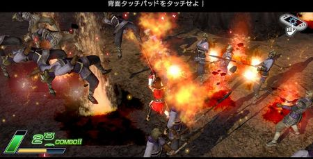 Dynasty Warriors Next - 00100