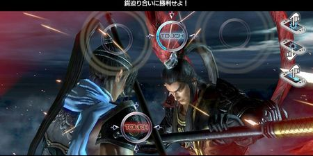 Dynasty Warriors Next - 00095