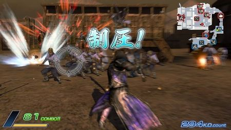 Dynasty Warriors Next - 00094