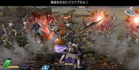 Dynasty Warriors Next - 00093