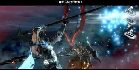 Dynasty Warriors Next - 00101