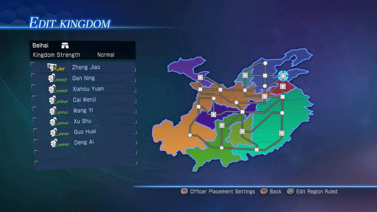 Dynasty Warriors 8: Empires - 01144