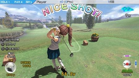 Hot Shots Golf: World International - 00070