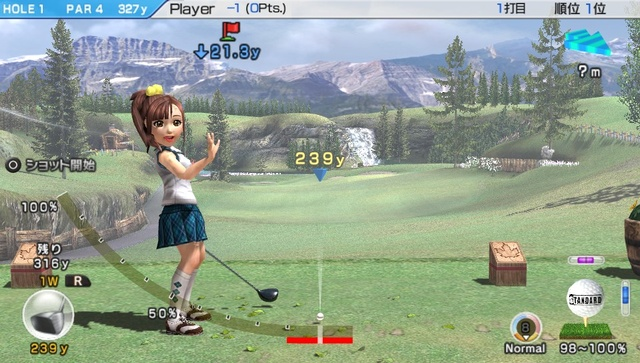 Hot Shots Golf: World International - 00067
