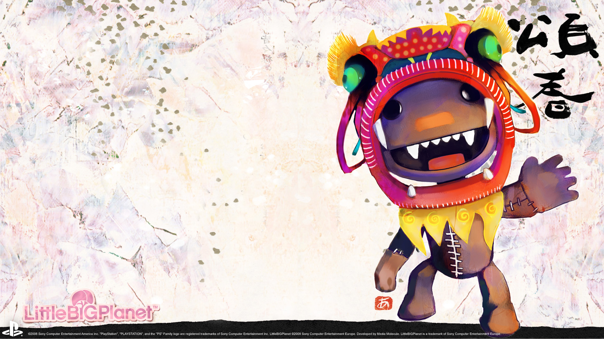 Cute Sackboy Monster Wallpapers
